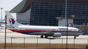 The Search For Missing Flight MH370 Might Have Been In The Wrong Area